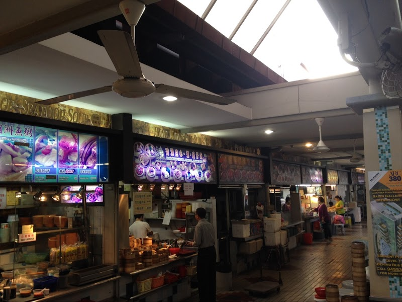 Foto di: Lavender Food Square Centre